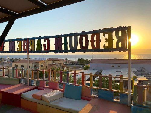 Uitzicht zonsondergang Bedouin Garden Village
