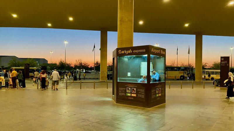 tickethokje kaartje airport express bus Sariyah Amman vliegveld